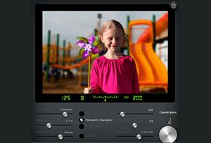 Симулятор Фотоаппарата<br /><br />Поможет понять зависимость ISO, диафрагмы и выдержки<br />(Необходим Флеш)