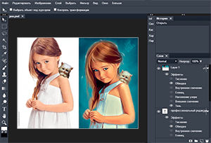 New Photo Editor Online<br><br>Almost an exact copy of the original program with the support of popular file formats.